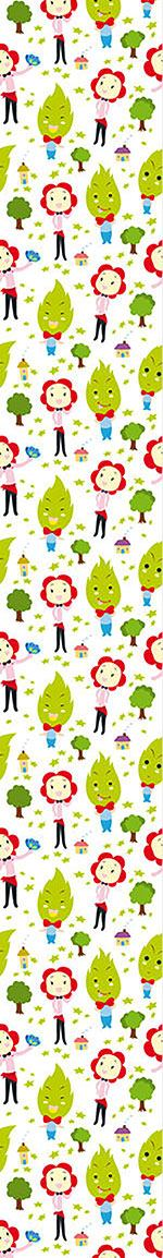 Pattern Wallpaper Family Green